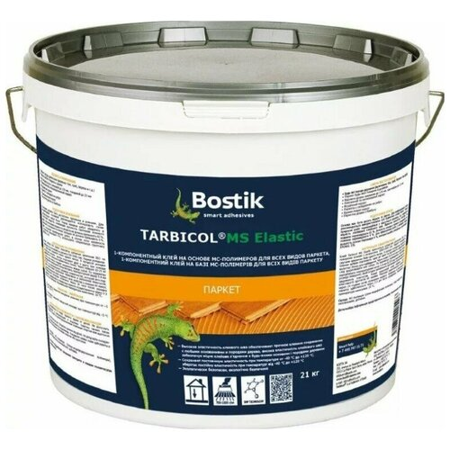 Клей Bostik TARBICOL MS ELASTIC 21 кг для паркета