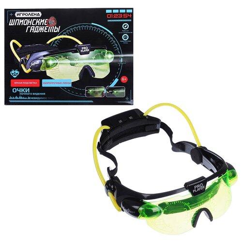Гаджеты шпионские ИГРОЛЕНД: очки ночного видения, свет, пластик, 2хАА, 30х19х7,5см