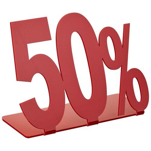 Подставка Акция 50%, 285х225 мм