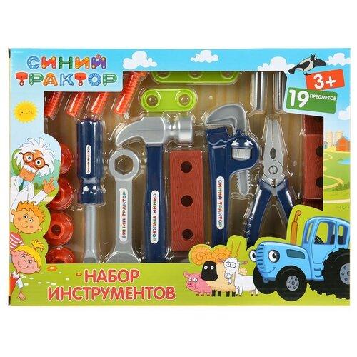 Играем вместе Набор инструментов Синий Трактор (ZY930811-R)
