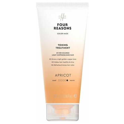Купить Four Reasons Тонирующая маска для поддержания цвета окрашенных волос Toning Treatment Apricot, 200 мл