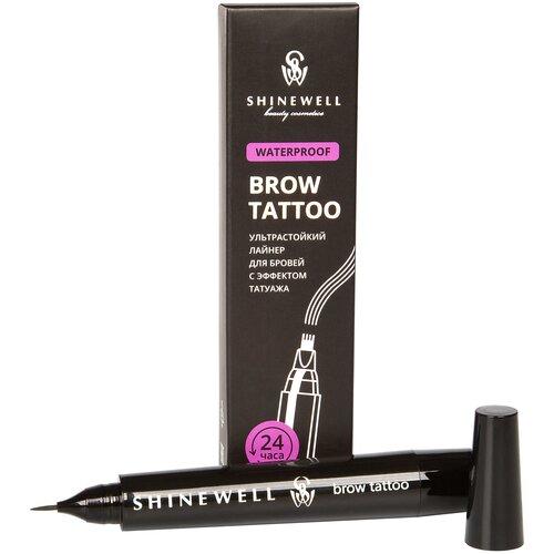 Купить SHINEWELL подводка для бровей Brow Tattoo, оттенок коричневый