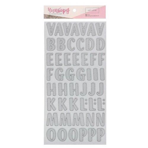 Арт Узор Чипборд-алфавит для скрапбукинга на клеевой основе На рыбалку (3742407) серый недорого