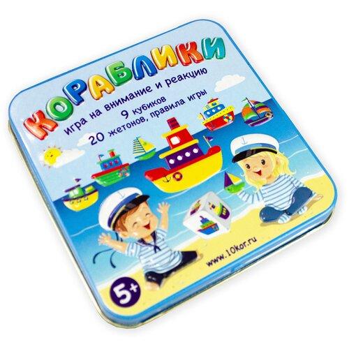 Фото - Настольная игра Десятое королевство Кораблики 03550 настольная игра десятое королевство контуры 00048