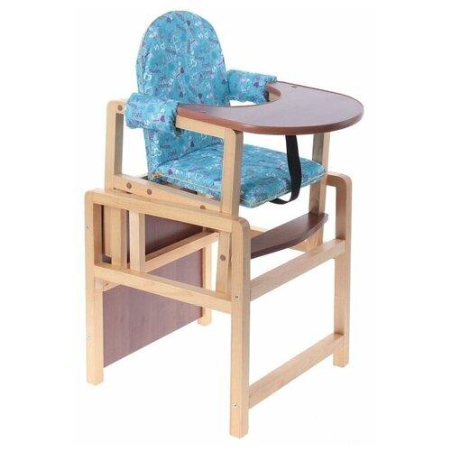 Купить Стульчик-парта ВИЛТ Ксения, голубой, Стульчики для кормления