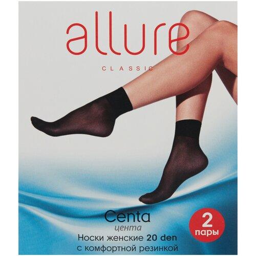Капроновые носки ALLURE Centa 20 den, 2 пары, размер универсальный, caramello