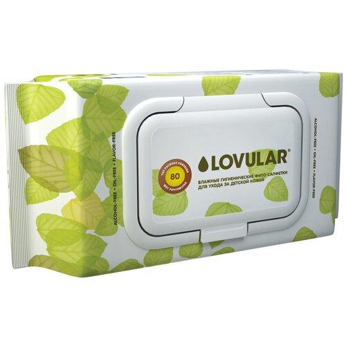 Влажные салфетки LOVULAR Фито-салфетки для ухода за детской кожей, пластиковая крышка, 80 шт.