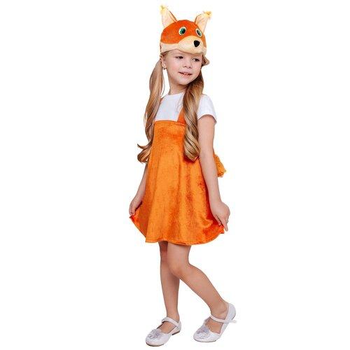 Купить Костюм пуговка Белка Кнопочка (4000 к-18), оранжевый, размер 128, Карнавальные костюмы