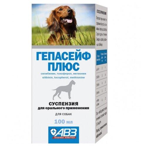 Суспензия для орального применения для собак Агроветзащита Гепасейф плюс, 100 мл