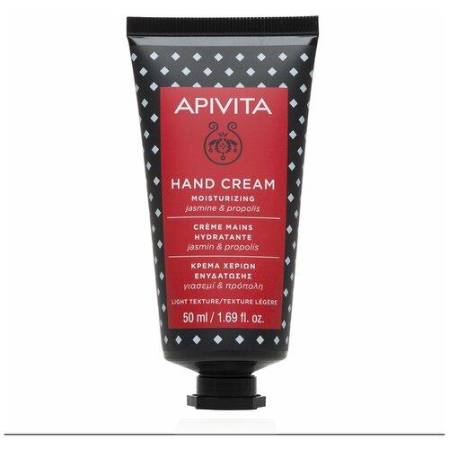 APIVITA/апивита увлажняющий крем для РУК С жасмином И прополисом/объем 50 МЛ.