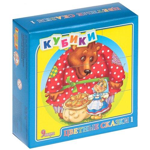 Кубики-пазлы Десятое королевство Цветные сказки-1 00679 кубики пазлы десятое королевство цветные сказки 3 00681