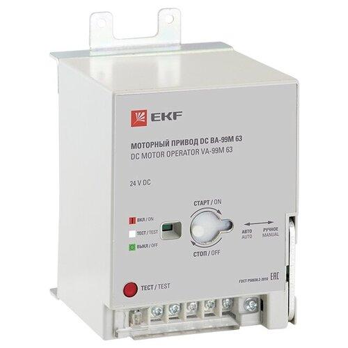Сервомотор для автоматического выключателя (мотор-редуктор) EKF 24В DC ВА-99M 63 PROxima