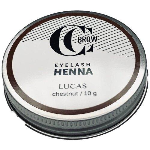 CC Brow Хна для окрашивания ресниц и бровей в баночке, 10 г. chestnut