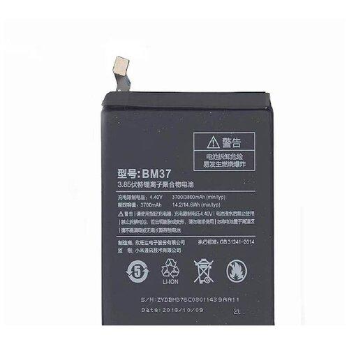 Аккумулятор Activ BM37 для Xiaomi Mi 5S Plus (3700 mAh)