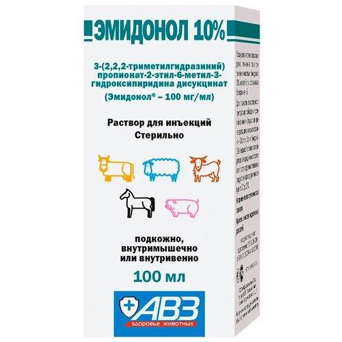 Препарат ЭМИДОНОЛ 10 % для животных при патологических состояниях, вызванных гипоксией АВЗ раствор для инъекций (100 мл)