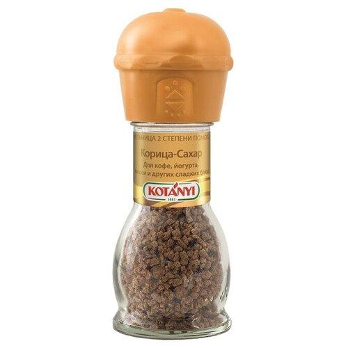 Kotanyi Корица-сахар, 37 г сахар kotanyi с ванилью 10 г