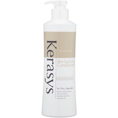 Фото - KeraSys Кондиционер для волос Оздоравливающий, 600 мл kerasys glam stylish perfume кондиционер для волос гламур 600 мл
