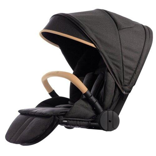 Купить Прогулочный блок Esspero Seat Set S, Onyx, Аксессуары для колясок и автокресел