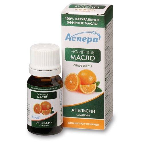 Аспера эфирное масло Апельсин сладкий, 10 мл