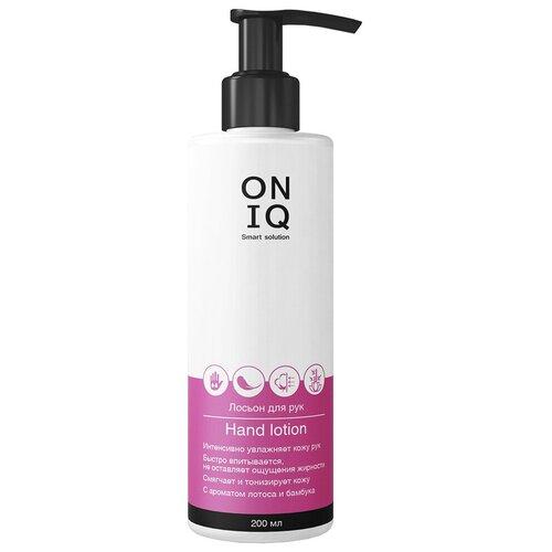 Лосьон для рук ONIQ Smart solution с ароматом лотоса и бамбука 200 мл