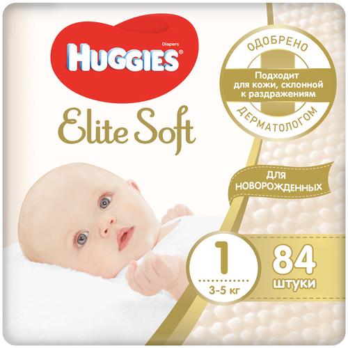 Купить Huggies подгузники Elite Soft 1 (3-5 кг), 84 шт., Подгузники