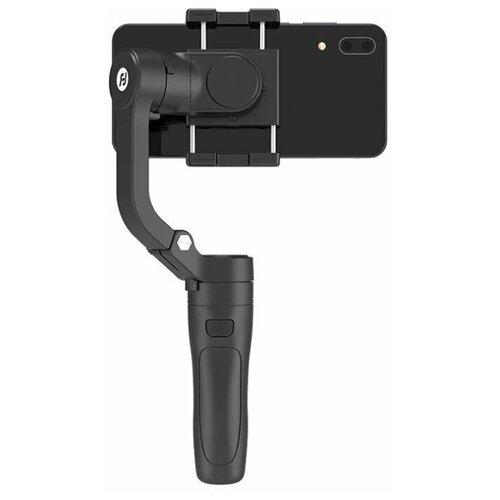 Электрический стабилизатор для смартфона FeiyuTech VLOG Pocket черный