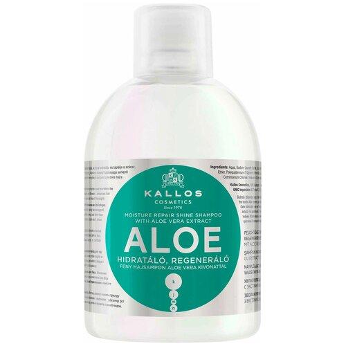 Kallos шампунь KJMN Aloe для увлажнения и питания сухих и поврежденных волос, 1 л  - Купить