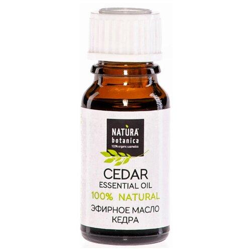 Natura Botanica эфирное масло Кедр, 10 мл
