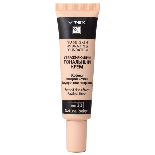 Витэкс Тональный крем Тональный крем Nude Skin Hydrating Foundation, 30 мл, оттенок: 33 natural beige