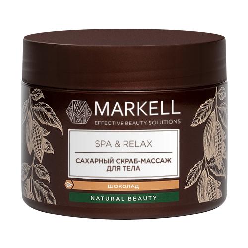 Купить Markell Скраб-массаж для тела SPA & RELAX Шоколадный, 300 мл