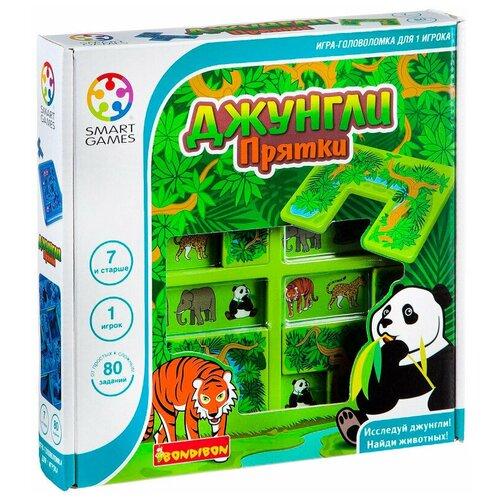 Фото - Головоломка BONDIBON Smart Games Джунгли. Прятки (ВВ1880) головоломка bondibon smart games smart тачка мини формат вв3700 голубой красный желтый зеленый