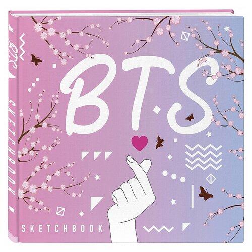 Купить Cкетчбук Бомбора BTS 24 х 20 см, 160 г/м², 48 л. розовый, Альбомы для рисования