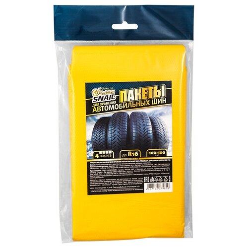 Пакет Golden Snail для хранения автомобильных шин GS 2215 желтый 4 шт.