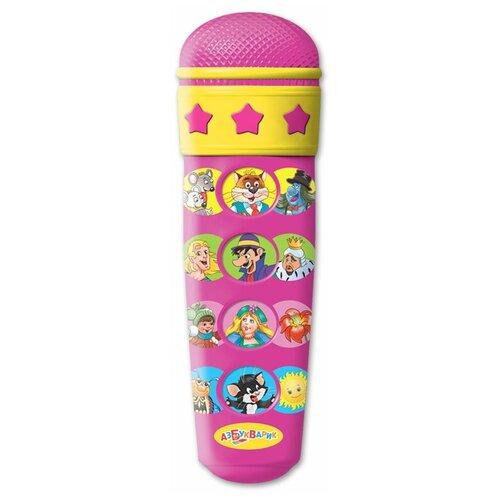 Азбукварик микрофон Караоке Стань звездой фиолетовый недорого