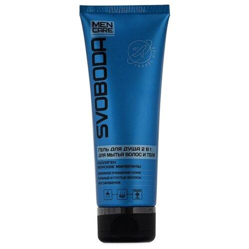 Гель для мытья волос и тела СВОБОДА Men Care 2 в 1 Коллаген и морские минералы, 76 мл