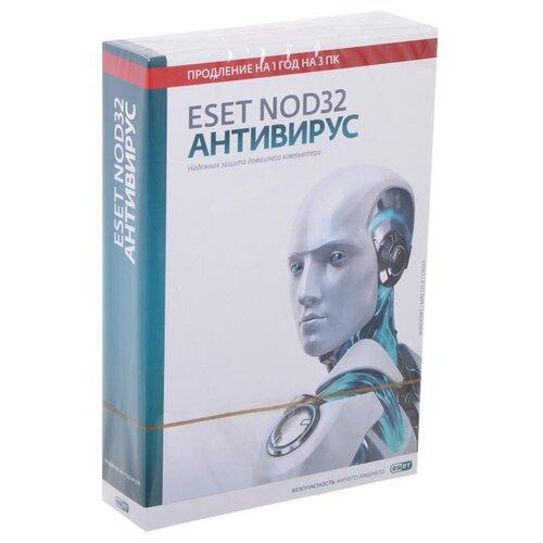 ESET NOD32 Антивирус - продление коробочная версия русский устройств: 3 срок действия: 12 мес.