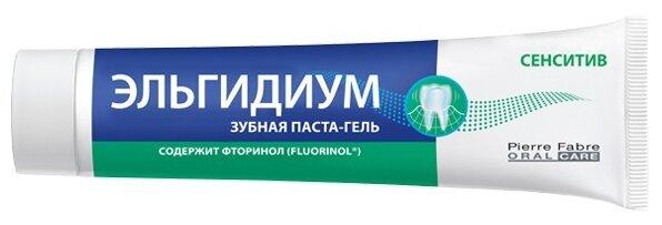 Зубной гель Эльгидиум Сенситив — купить по выгодной цене на Яндекс.Маркете