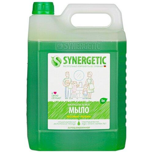 Мыло жидкое Synergetic для рук и тела Луговые травы 5л
