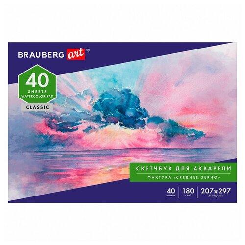 Купить Бумага для акварели, альбом для рисования, бумага 180 г/м2, 210х297 мм, 40 л., склейка, BRAUBERG ART CLASSIC , 105929, Альбомы для рисования