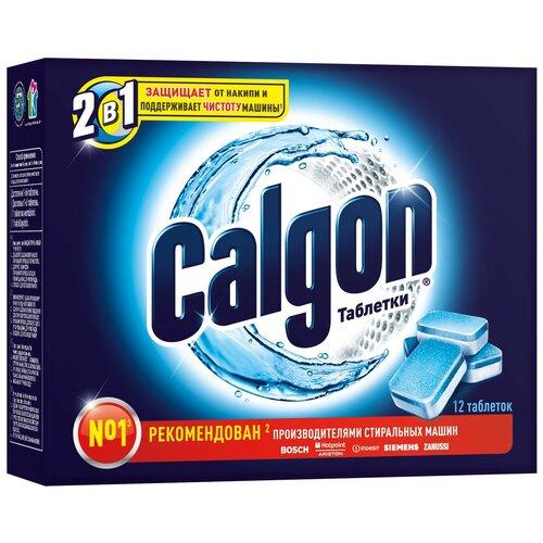 Фото - Calgon Таблетки для смягчения воды 12 шт. calgon таблетки для смягчения воды 12 шт