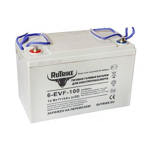 Аккумулятор для спецтехники Rutrike 6-EVF-100