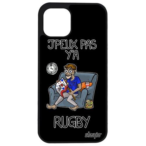 """Чехол для телефона Apple iPhone 12 pro, """"Не могу - смотрю регби!"""" Спорт Шутка"""
