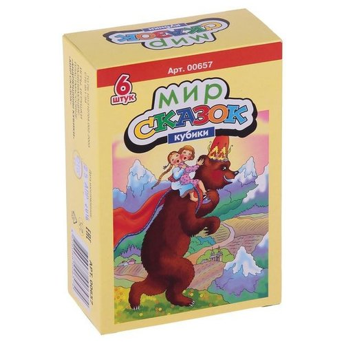 Купить Кубики-пазлы Десятое королевство Мир сказок-4 00657, Детские кубики