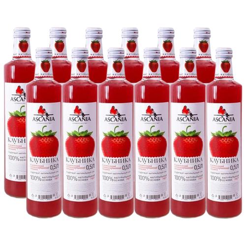 Газированный напиток Ascania Клубника, 0.5 л, 12 шт.
