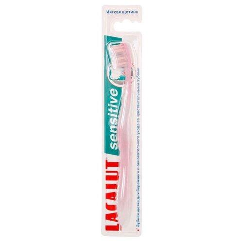 Зубная щетка Lacalut Sensitive Soft, розовый