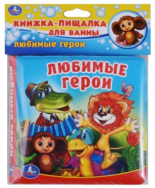Игрушка для ванной Умка Любимые герои