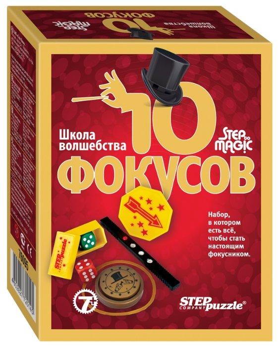 Набор для фокусов Step puzzle 10 фокусов (красный набор) (Step to Magic)