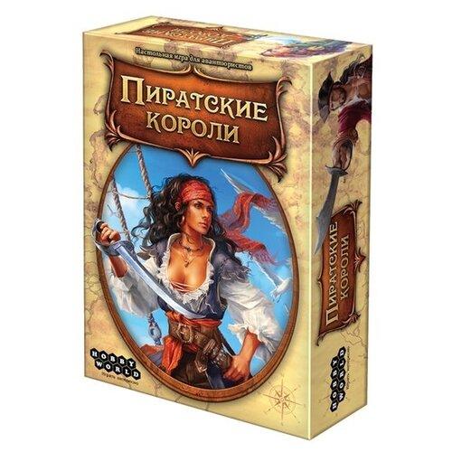 цена на Настольная игра HOBBY WORLD Пиратские короли