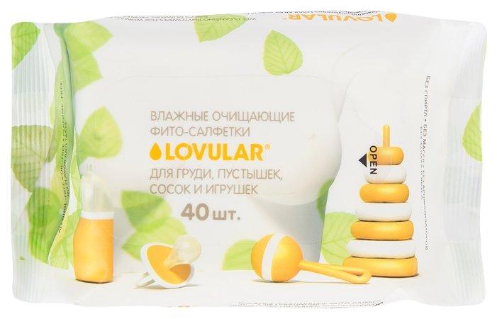 Влажные салфетки LOVULAR Фито-салфетки для груди, пустышек, сосок и игрушек