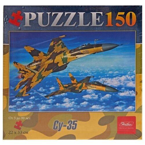 Пазл Hatber Истребители Су-35 (150ПЗ4_10236), 150 дет. истребители